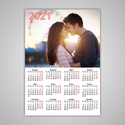 Настенный календарь с 1 фото