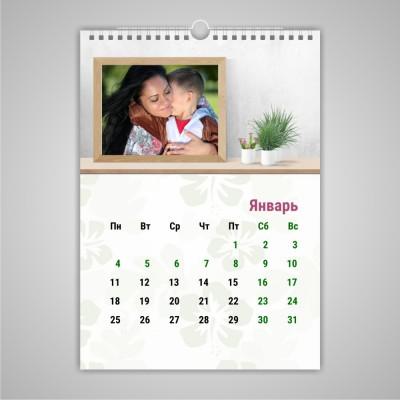 Перекидной календарь дизайн №1