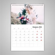 Календарь перекидной №2