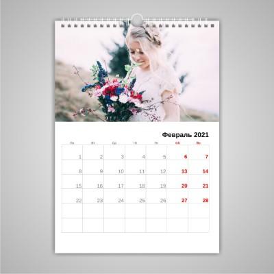 Перекидной календарь дизайн №2