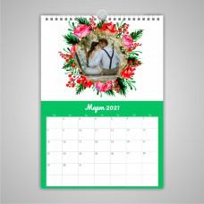 Календарь перекидной №3