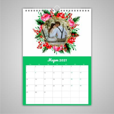 Перекидной календарь дизайн №3