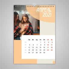 Календарь перекидной №4