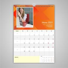 Календарь перекидной №6