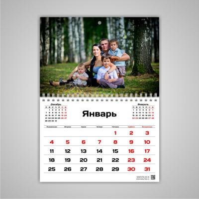 Календарь отрывной